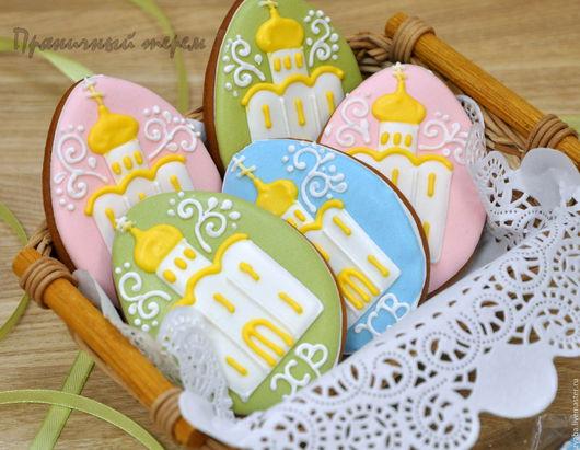 """Подарки на Пасху ручной работы. Ярмарка Мастеров - ручная работа. Купить """"Светлое Воскресение"""" пряничные пасхальные яички. Handmade. Пряники"""