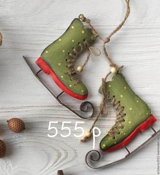 Отличный новогодний сувенир! Коньки в ретро-стиле.