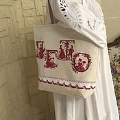 Сумки и аксессуары handmade. Livemaster - original item Bag of matting