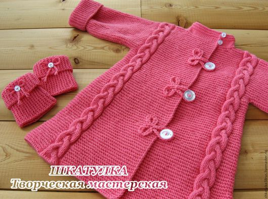 Одежда для девочек, ручной работы. Ярмарка Мастеров - ручная работа. Купить Вязаный комплект для девочки пальто и гетры. Handmade. Коралловый