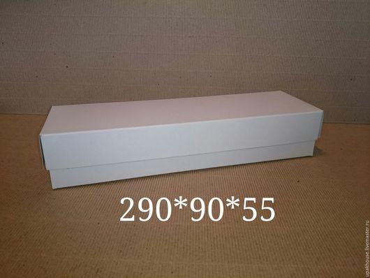 Упаковка ручной работы. Ярмарка Мастеров - ручная работа. Купить узкая коробка с крышкой из картона. Handmade. Белый, кубик из картона