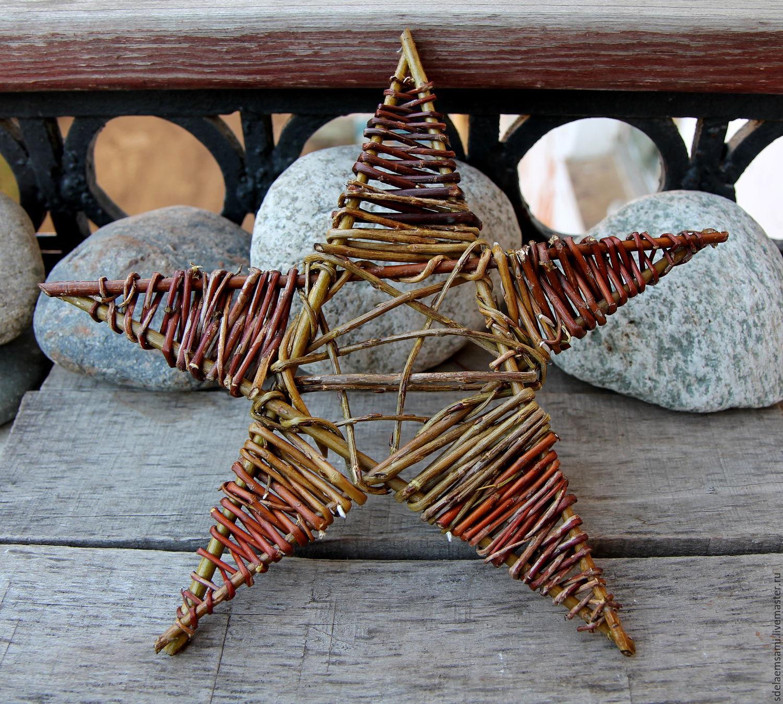 Звезда рождественская