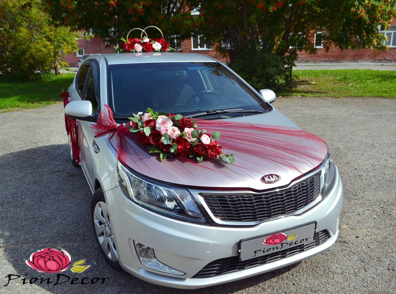 Свадебные украшения на машину в бордовом цвете № 76, Аксессуары, Кемерово, Фото №1