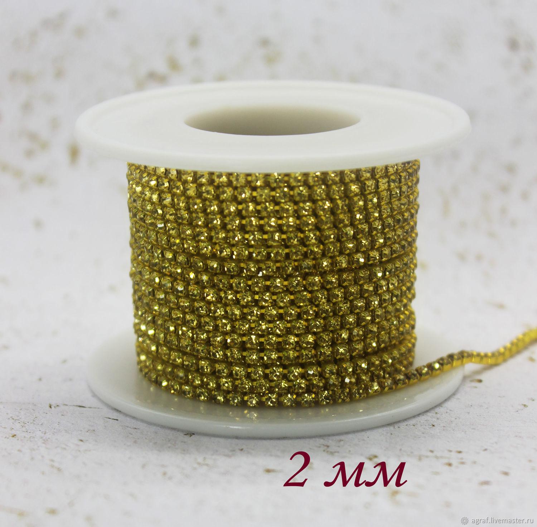 Rhinestone chain 2 mm Citrine 10 cm, Chains, Solikamsk,  Фото №1