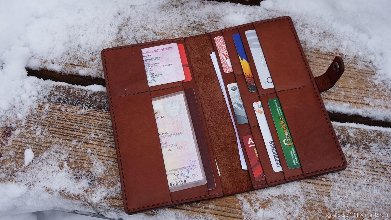 45c2e31093c5 Портмоне путешественника из натуральной кожи – купить в интернет ...