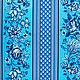 Шитье ручной работы. 2,2 м Американский хлопок ПЭЧВОРК продольные полосы сине-голубые. АМЕРИКАНСКИЙ ХЛОПОК - МОДНЫЕ ВМЕСТЕ. Ярмарка Мастеров.