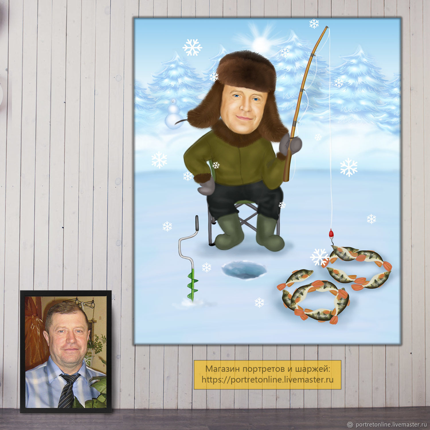 A gift to a man fisherman on the anniversary of 60 years. Cartoon photo - fisherman, Caricature, Moscow,  Фото №1