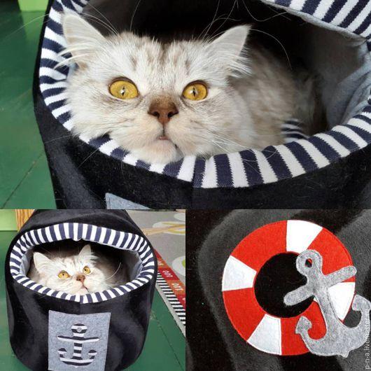 Аксессуары для кошек, ручной работы. Ярмарка Мастеров - ручная работа. Купить Домик для кошки, кота, собаки (Норка). Handmade.