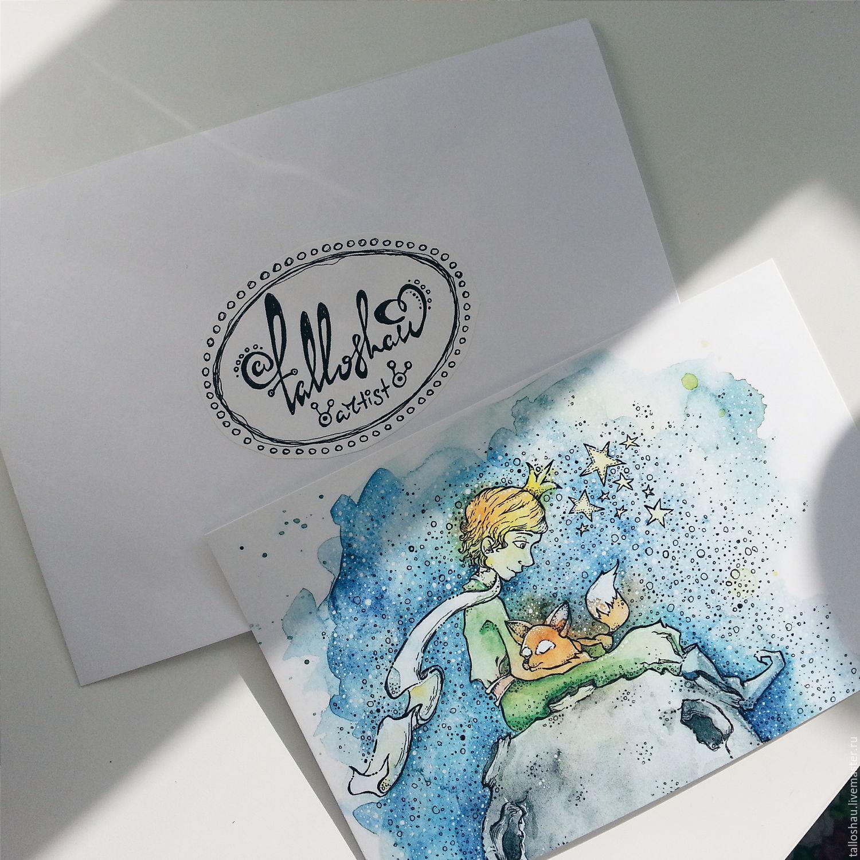 Принц открытки, незабудки анимация