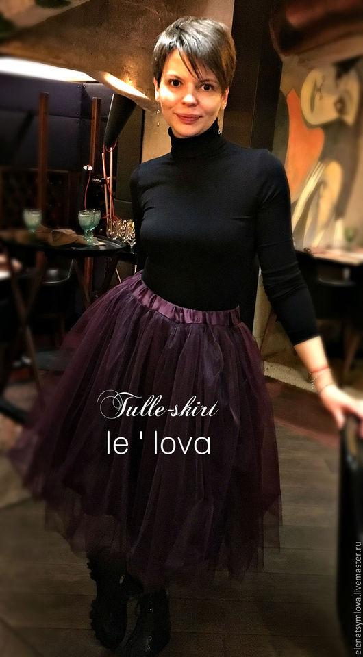 Юбки ручной работы. Ярмарка Мастеров - ручная работа. Купить Балетная юбка из фатина цвет Ежевика. Handmade. Фиолетовый