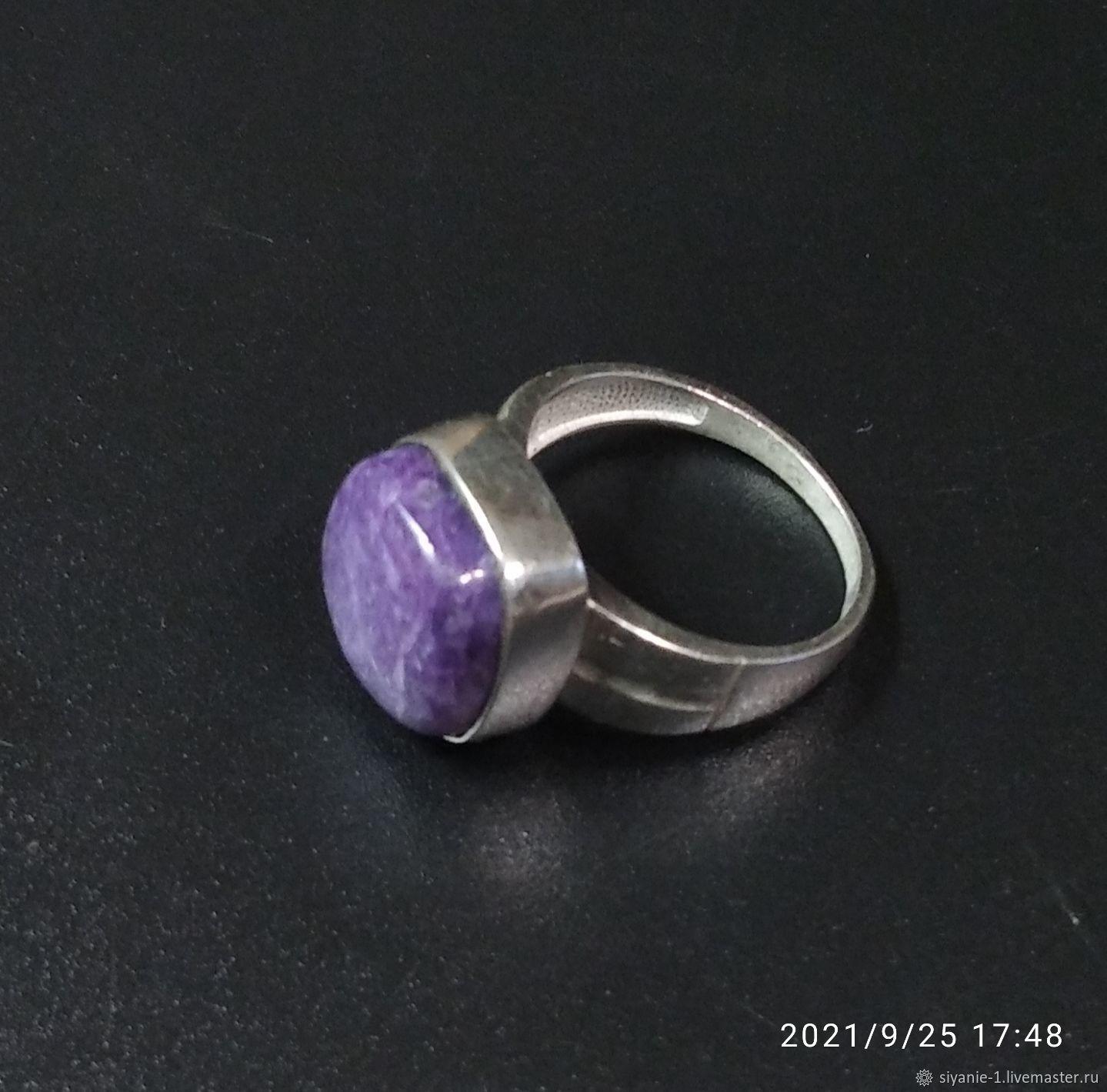 Кольцо серебряное с чароитом, Кольца, Кострома,  Фото №1