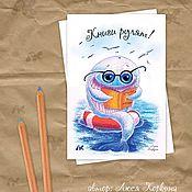 """Открытки ручной работы. Ярмарка Мастеров - ручная работа Авторская открытка с милым китом """"Книги рулят!"""". Handmade."""