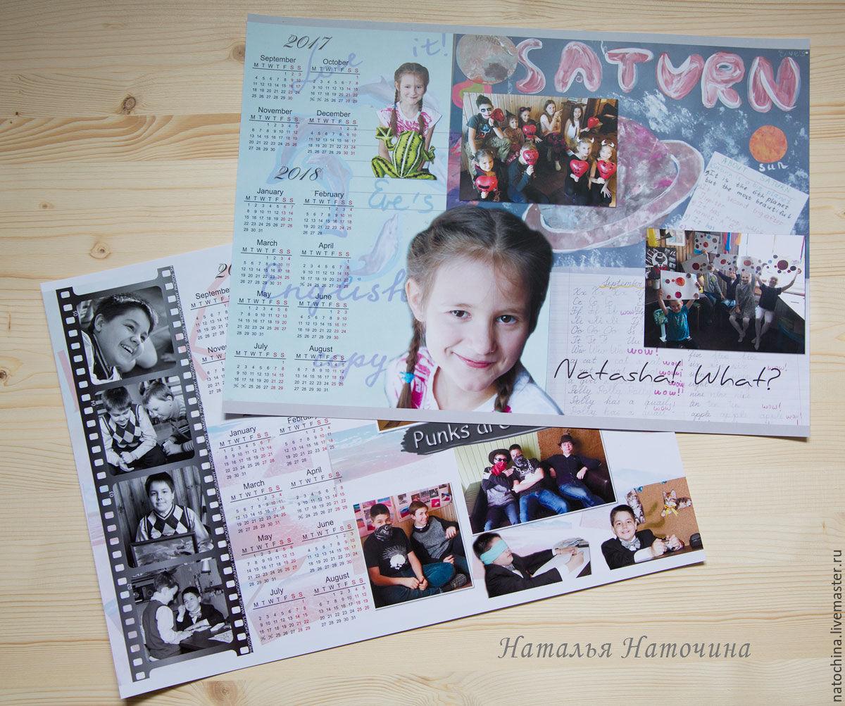 Календарь плакат, Календари, Санкт-Петербург,  Фото №1