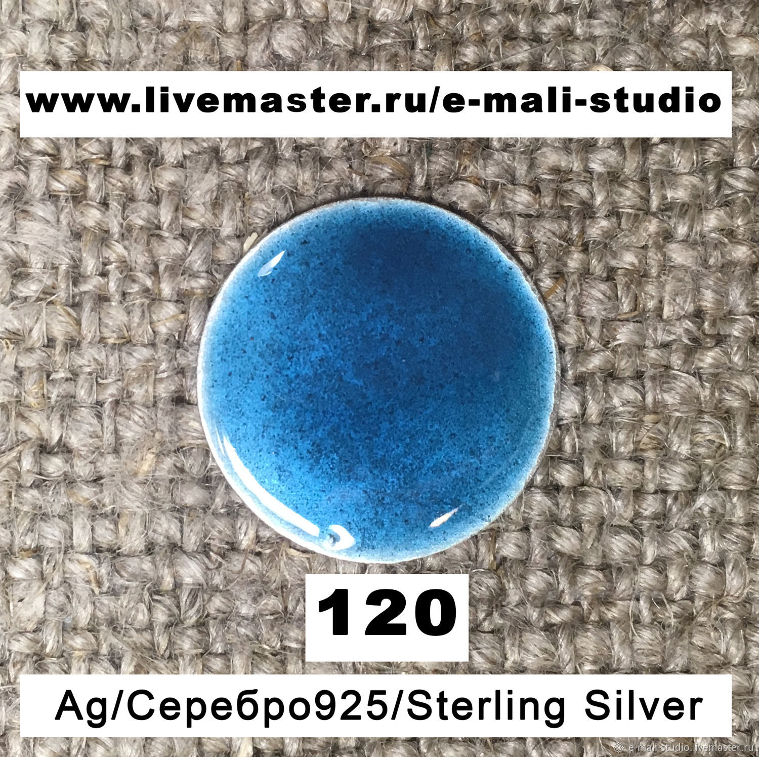 Enamel transparent Electrician Blue No.120 Dulevo, Accessories for jewelry, St. Petersburg,  Фото №1