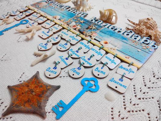 """Персональные подарки ручной работы. Ярмарка Мастеров - ручная работа. Купить Семейный календарь """"В морском стиле"""". Handmade."""