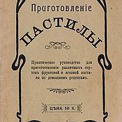 Винтаж handmade. Livemaster - original item Preparation of pastilles. 1911. Handmade.