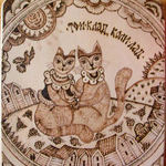 Basilic - Ярмарка Мастеров - ручная работа, handmade