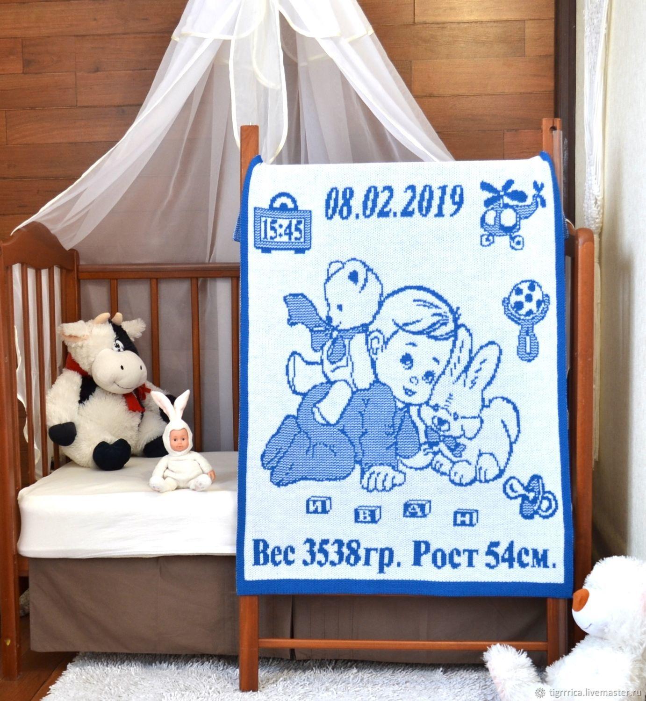 Подарок новорожденному сыну именной плед с датой рождения, Пледы для детей, Ханты-Мансийск,  Фото №1