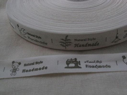 Шитье ручной работы. Ярмарка Мастеров - ручная работа. Купить Нашивка HAND MADE 100% хлопок. Handmade. Нашивка