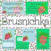 Дизайн и реклама ручной работы. Ярмарка Мастеров - ручная работа Фирменный стиль для магазина Brusnichka. Handmade.