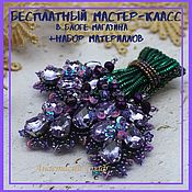 Материалы для творчества handmade. Livemaster - original item Set for creating a brooch Bouquet of lavender with a master class. Handmade.