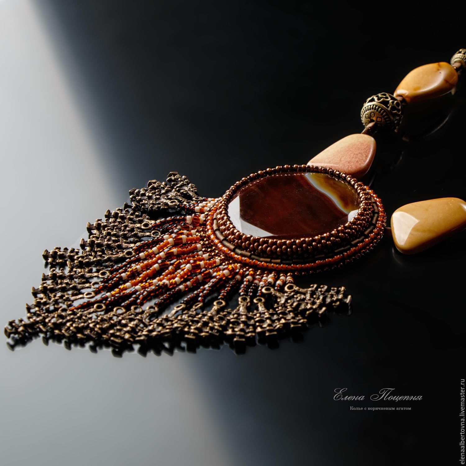 Necklace handmade. Fair Masters - handmade. Buy Necklace with brown agate. Ochre. Bronze. Brown - sand. Handmade.  Brown - beige scale.