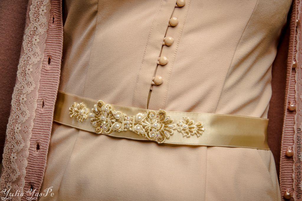 бежево золотистое платье купить