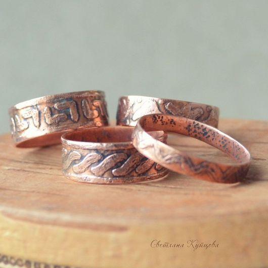 """Кольца ручной работы. Ярмарка Мастеров - ручная работа. Купить Медные кольца """"Архаика"""". Handmade. Медный, простое кольцо, этно"""