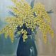 """Картины цветов ручной работы. Ярмарка Мастеров - ручная работа. Купить Картина маслом """"Мимоза""""40х60,цветы,весна. Handmade. Разноцветный"""