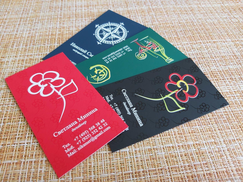 Визитки на дизайнерской бумаги, Услуги, Москва, Фото №1