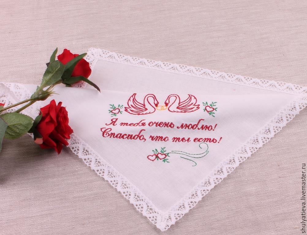 Поздравление с ситцевой свадьбой мужу от жены