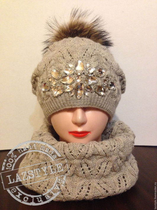 """Комплекты аксессуаров ручной работы. Ярмарка Мастеров - ручная работа. Купить Комплект шапка+шарф из серии """"Crystal"""" C-8. Handmade."""