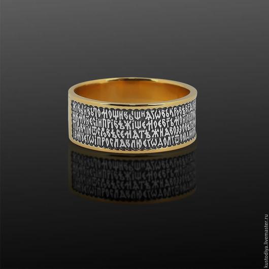 Кольца ручной работы. Ярмарка Мастеров - ручная работа. Купить Кольцо с молитвой 90 псалом. Handmade. Кольцо с молитвой