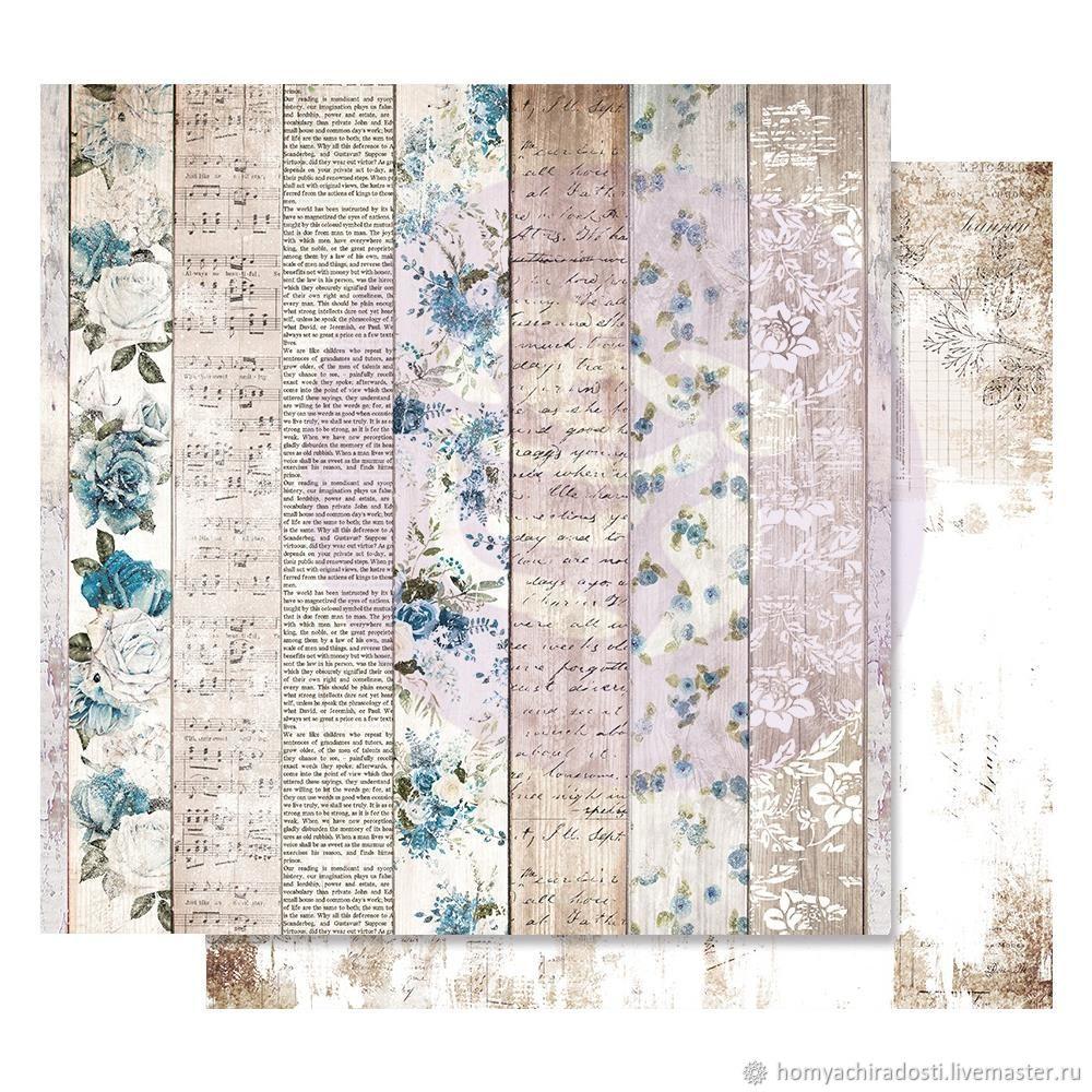 Листы бумаги 30х30 см Prima Marketing Georgia Blues, Бумага, Пушкин,  Фото №1