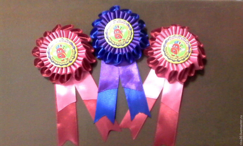 Медальки для любого праздника своими руками Ярмарка Мастеров