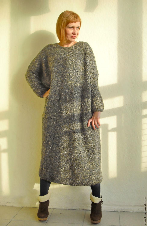 Купить Платье Теплое В Интернете