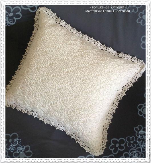 Текстиль, ковры ручной работы. Ярмарка Мастеров - ручная работа. Купить Вязаная крючком диванная подушка Волшебное кружево из хлопка. Handmade.