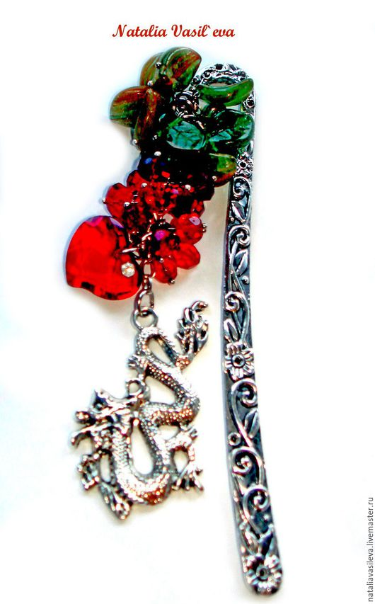 Bookmarks handmade. Livemaster - handmade. Buy Bookmark for books 'heart of the dragon'.Bookmark, dragon, zircon