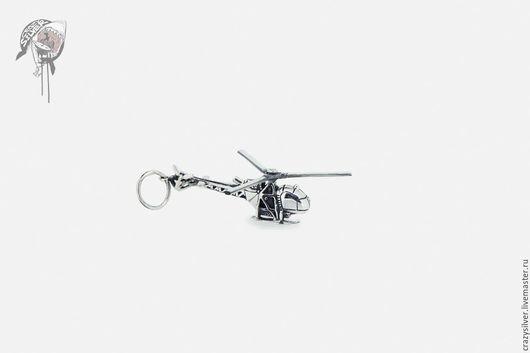 Вертолёт SA 315B Lama. CRAZY SILVER ™. Кулон ручной работы из серебра 925, максимальная детализация, масштабная копия 1:1635, с вращающимся винтом, горноспасательного вертолёта