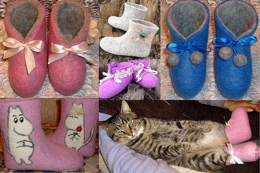Обувь ручной работы. Ярмарка Мастеров - ручная работа. Купить домашние валеночки для детей. Handmade. Домашняя обувь, войлочная обувь