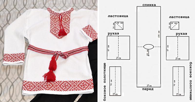 Русская народная рубашка для мальчика своими руками