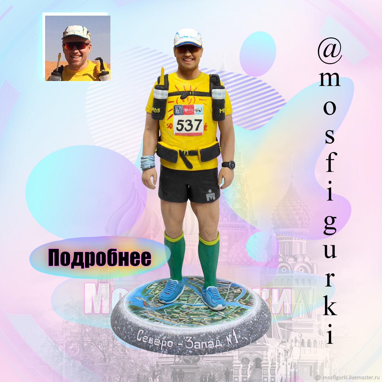 На финишной прямой - Статуэтка по фотографии, Статуэтки, Москва,  Фото №1