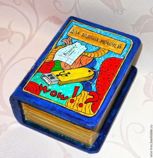 """Шкатулки ручной работы. Ярмарка Мастеров - ручная работа. Купить Расписная шкатулка """"Лучший подарок - книга"""". Handmade. Коробка для мелочей"""