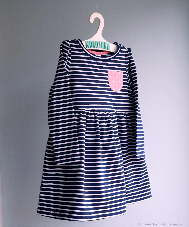 Платье для девочки в полоску с кармашком