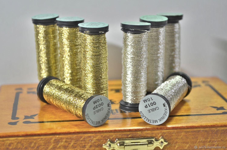 Металлизированные нитки для вышивки 764