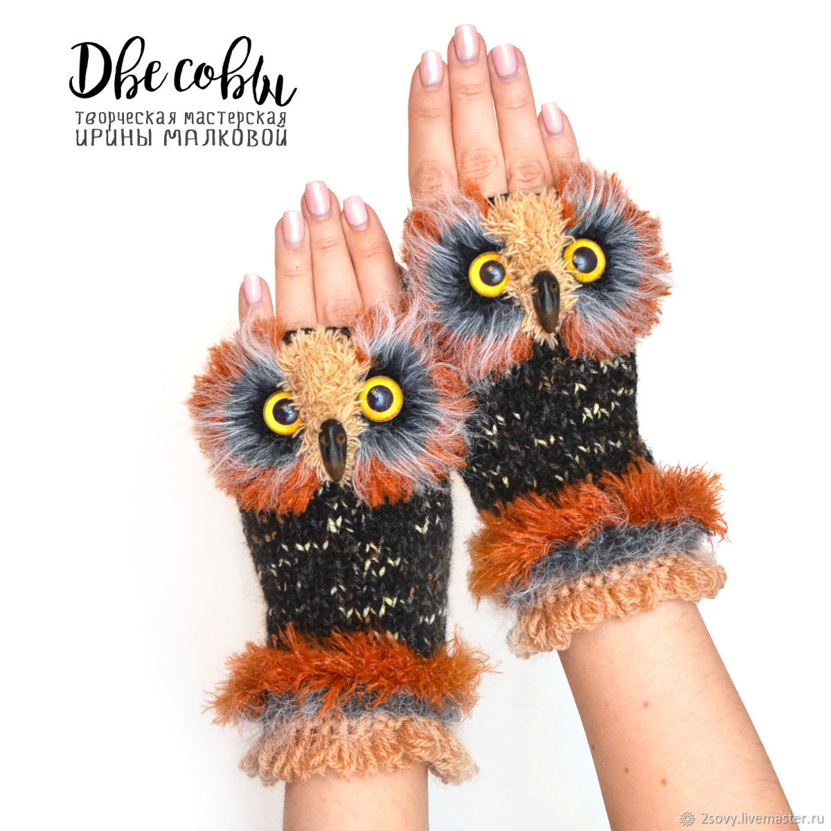 OWL. Mitts, Mitts, Moscow,  Фото №1