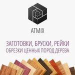 atmix