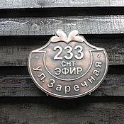 Для дома и интерьера ручной работы. Ярмарка Мастеров - ручная работа Адресная табличка из меди артикул 501010. Handmade.