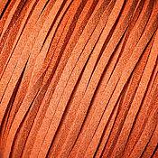 Материалы для творчества ручной работы. Ярмарка Мастеров - ручная работа Шнур 3 мм, (арт.з3) искусственная замша, цвет персиковый. Handmade.