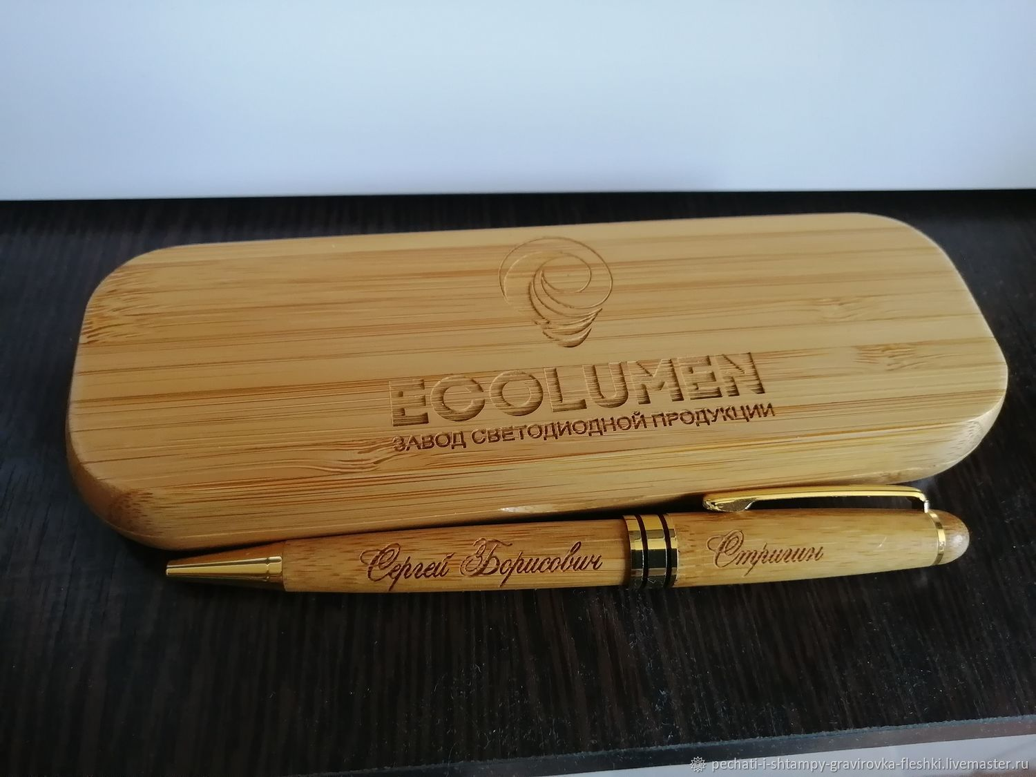 Wooden handle with engraving, gift, souvenir, any design, Handle, Barnaul,  Фото №1